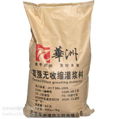 河北防冻剂厂家直销,使用中按照水泥重量的4-5%添加,早强防冻