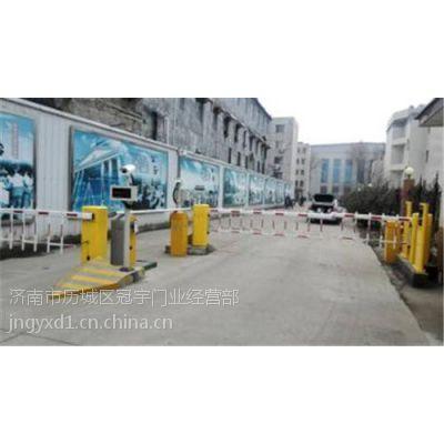 淄博小区蓝牙刷卡道闸系统,沂源道闸厂家价格