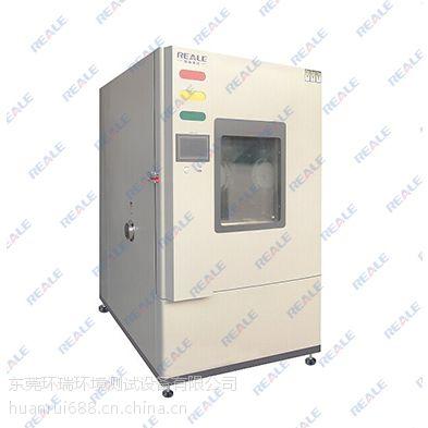 快速升降温试验箱多少钱 环瑞测试reale专业提供报价