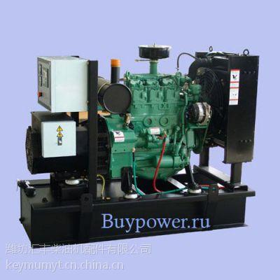 潍柴发电机报价(图) 300kw潍柴发电机 潍柴发电机