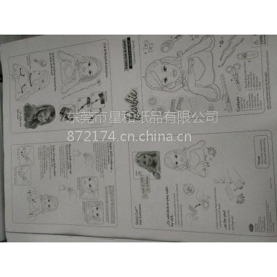 东莞专业生产印刷80g/157G/250g单双铜产品说明书