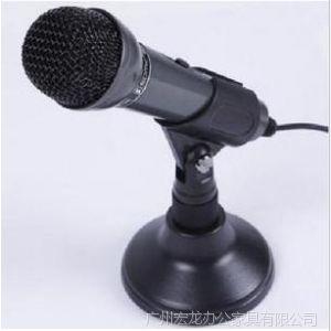 供应联想迷你网络KTV麦克风台式电脑笔记本麦克风K歌话筒录音座架式