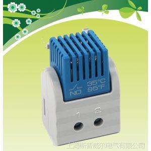 供应FTS011/FTS011 不可调温控器 固定式控制器 突跳式温控器