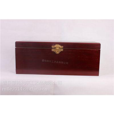 供应定做 红酒盒,木盒,首饰盒