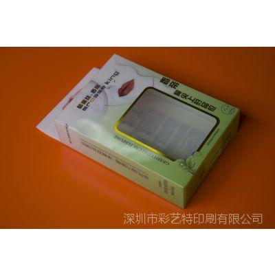 供应胶片印刷、UV柯式印刷、PET印刷(彩艺特印刷)