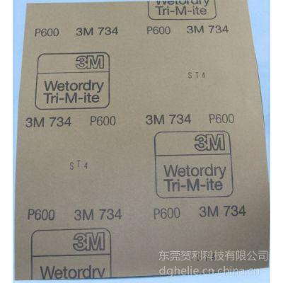 供应供应金相砂纸、冷凝树脂胶、抛光布、抛光粉、PCB耗材等