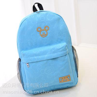 school backapcks kid backapck