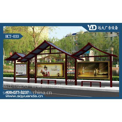 安乡县远大候车亭商机公交站台全新设计山东候车亭【15751068111】
