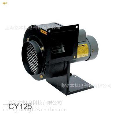 CY125多翼式离心风机批发代理零售