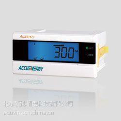 供应Accuenergy爱博精电AcuPM471单相交流电压电流信号传感器