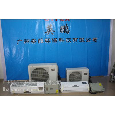 防爆空调BKFR-2.6/1p/化工厂防爆空调