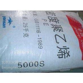 燕山石化1C7A聚乙烯高压涂覆料标准级