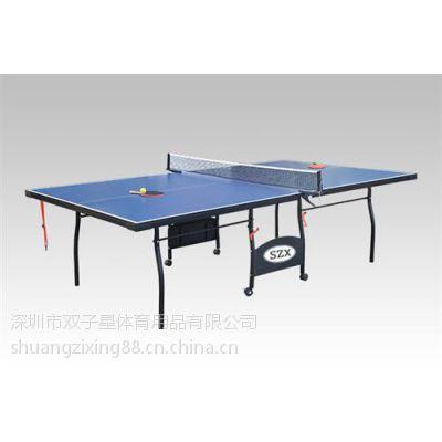 乒乓球桌定制,吉林乒乓球桌,双子星体育用品