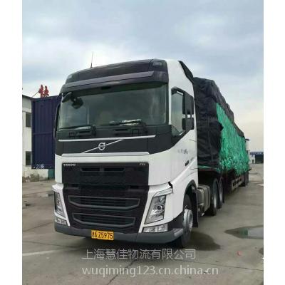 上海到甘肃省武威市物流专线 货物包装/装卸搬运/搬家托运