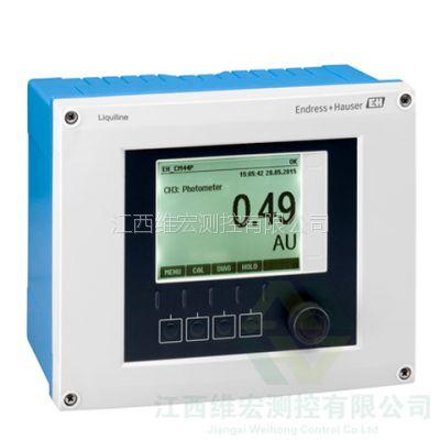 供应E+H恩德斯豪斯多通道变送器Liquiline CM44P多参数水质分析仪