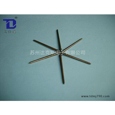 天仕德品牌商标非标精密铍铜加工 中丝线割加工雕刻成型芯入子