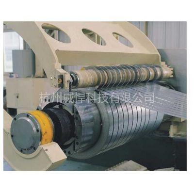 供应数控纵剪、分条机组生产线