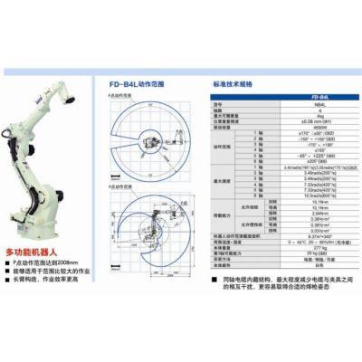 供应辽宁大连鞍山OTC自动焊接机销售商