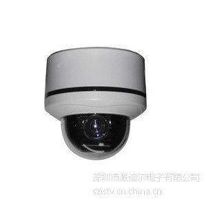 供应室内3寸嵌入式迷你型高速球 深圳市派迪尔电子有限公司