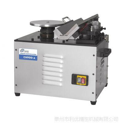 利优厂家直销CH900系列倒角机