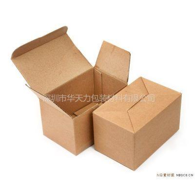 供应深圳龙华纸箱厂,供应龙华大浪纸箱,价格优势