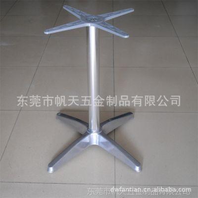 铝合金四脚餐桌[帆天家具五金]专业桌类茶几类五金桌脚台脚配件