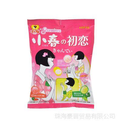 日本原装进口零食品 Lotte 乐天 小梅糖小春的初恋水果味糖果 62g