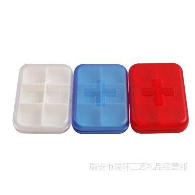 六格十字药盒 塑料6格收纳盒塑料收纳 保健盒外贸生活用品赠品