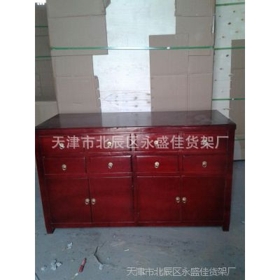中药调剂台 实木中药柜 搓药台 中药柜台 天津中药柜子生产厂家