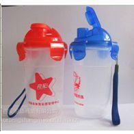 广告塑料杯子批发定做