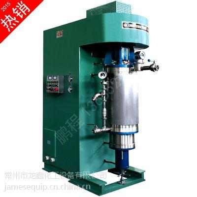 供应WSH-30升碳黑色浆高粘度砂磨机