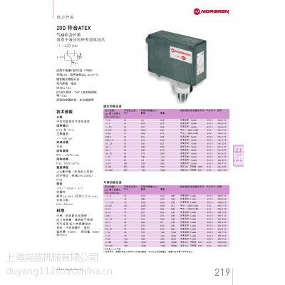 供应原装诺冠VM10阀岛VM100600170 上海代理