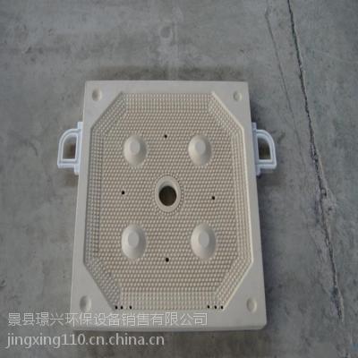 厂家供应各种型号压滤机滤板