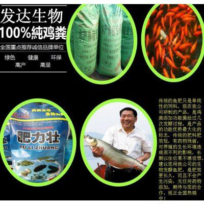 供应江西瑞昌莲藕专用肥|纯干鸡粪肥 人畜粪便