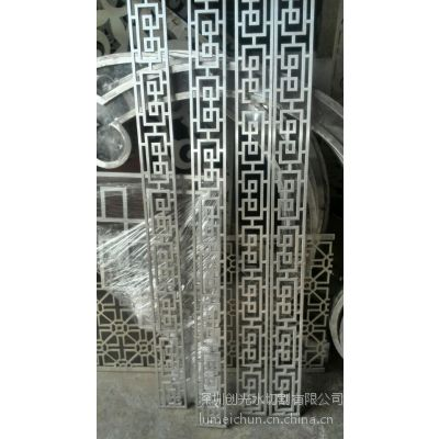 质优价廉-铝花切割批发-创光铝板切割加工厂家