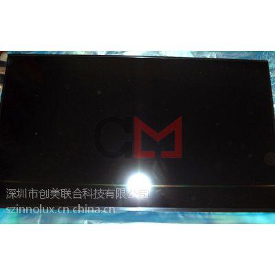 奇美液晶玻璃V400HJ2-PE2全新A规液晶面板
