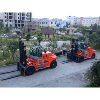 华南重工16吨叉车18吨叉车20吨大吨位重型叉车生产厂家配置价格图像对比大连重型叉车价格