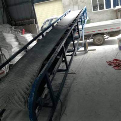 倾斜爬坡式皮带机 装卸车箱装运输机 节省劳动力