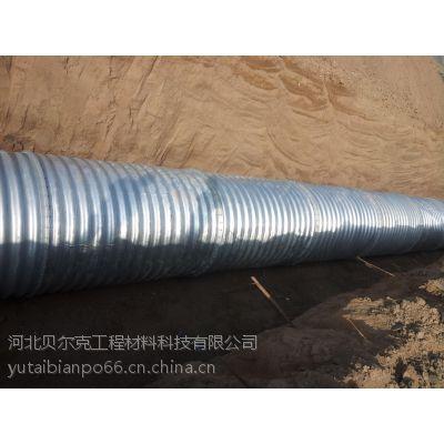 贝尔克波纹涵管的优势 管壁薄 质量轻