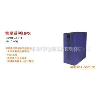 供应梅兰日兰10KVA UPS电源