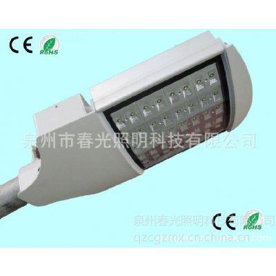 供应莆田LED道路照明灯 太阳能道路照明灯