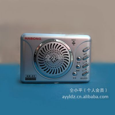 供应【超清录音笔辉邦KK-03 】数码播放器 送给老年人听戏 体积小