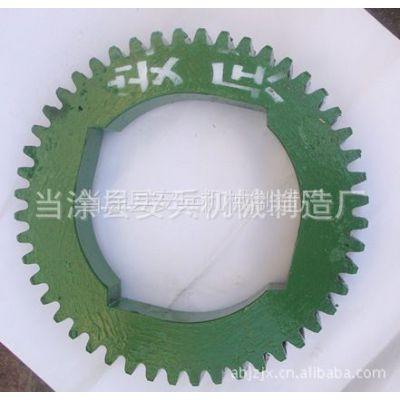 供应切断机配件钢筋切断机配件游动齿轮