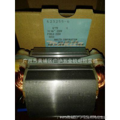 供应牧田电动扳手6910定子,日本原装进口电动扳手转定子及整机
