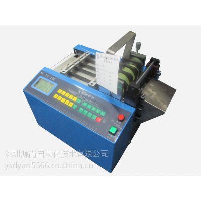 供应热缩套管切管机/橡胶管切管机/铁氟龙管切机(厂家直销联系人邓燕13714190210)