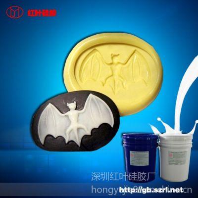 供应制作巧克力模具用硅胶/创意烘焙用食品硅胶