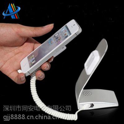 河南手机防盗器直销 L型手机防盗器 自主专利手机报警器厂家直销
