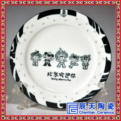 辰天陶瓷 陶瓷纪念盘 手绘摆盘