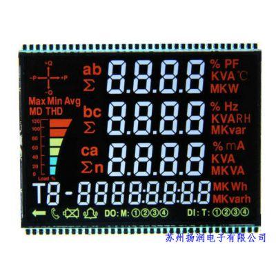供应定做高档BTN电能表液晶显示屏 BTN (VA)黑底液晶屏生产厂家