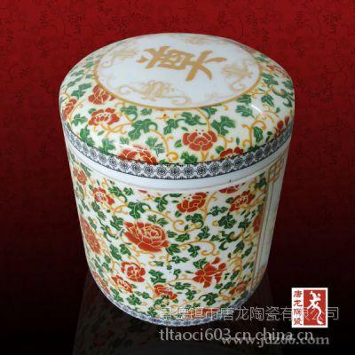 陶瓷骨灰盒 殡葬用品陶瓷骨灰盒生产厂家